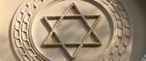 Страницы истории: Россия и Израиль открывают архивы