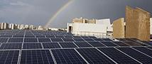ТАУ установит солнечные панели на тысячах метров крыш по всему кампусу