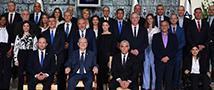 Выпускники ТАУ в новом правительстве Израиля