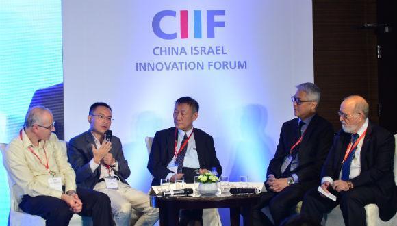 """В столице КНР прошел Первый инновационный форум """"Китай-Израиль"""" (CIIF), организованный ТАУ и университетом Циньхуа"""